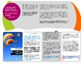 06 | 06 月 2015 | JAP | PDF