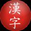 Cinese (ZH)